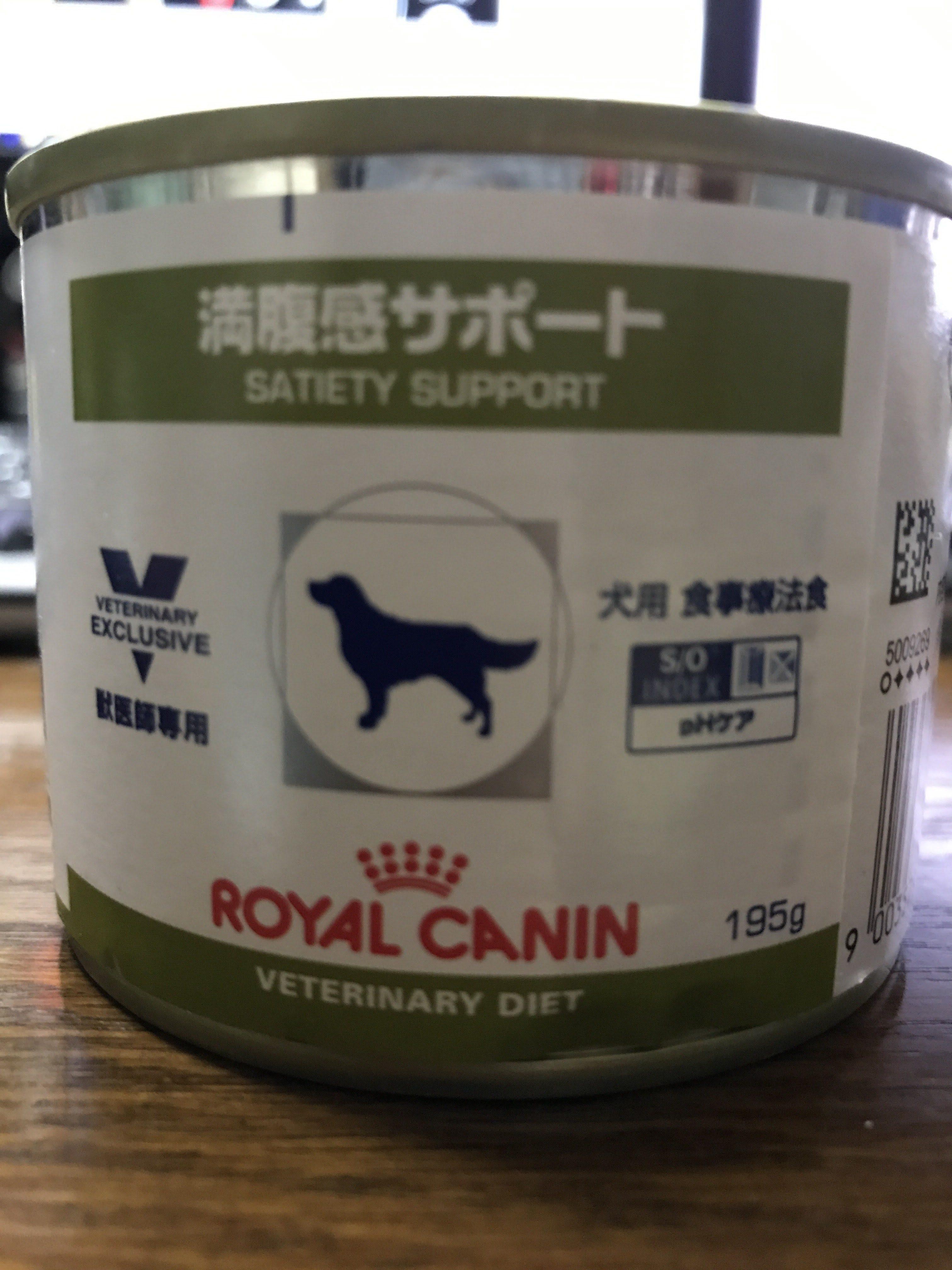 犬用缶詰の蓋